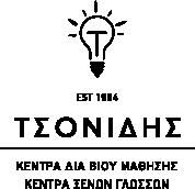 Tsonidis Schools